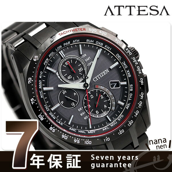 【エントリーだけでポイント19倍 27日9:59まで】 AT8145-59E シチズン アテッサ 電波ソーラー 限定モデル 腕時計 CITIZEN ATESSA 時計