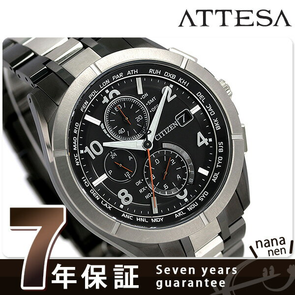 AT8165-51E シチズン アテッサ エコドライブ電波 30周年 限定モデル CITIZEN 腕時計 チタン 時計【あす楽対応】