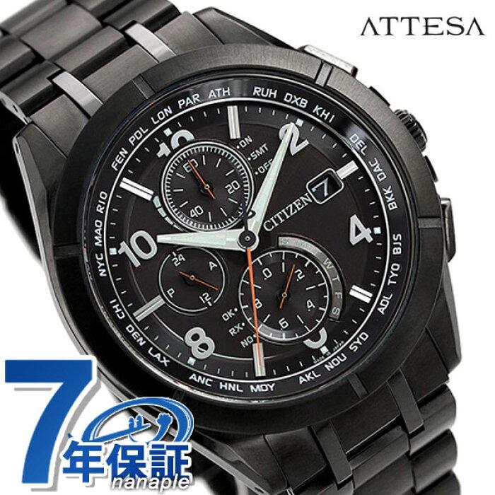 b66f954e6f AT8166-59E シチズン アテッサ ブラックチタン エコドライブ電波 CITIZEN 腕時計 オールブラック 時計【