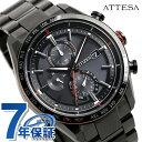 シチズン アテッサ エコドライブ電波時計 ブラックチタン メンズ 腕時計 AT8185-62E CITIZEN アクトライン オールブラ…