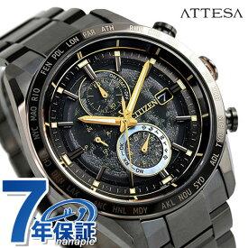 シチズン アテッサ ブラックチタン HAKUTO-Rコラボ エコドライブ電波 限定モデル 月の暗闇 メンズ 腕時計 AT8185-71E CITIZEN ATTESA オールブラック 黒【あす楽対応】