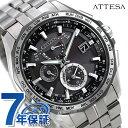 AT9096-57E シチズン アテッサ エコドライブ電波 メンズ 腕時計 CITIZEN ATESSA ブラック 時計