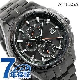 AT9097-54E シチズン アテッサ エコドライブ 電波時計 メンズ 腕時計 ブラックチタン CITIZEN ATESSA オールブラック 黒 時計