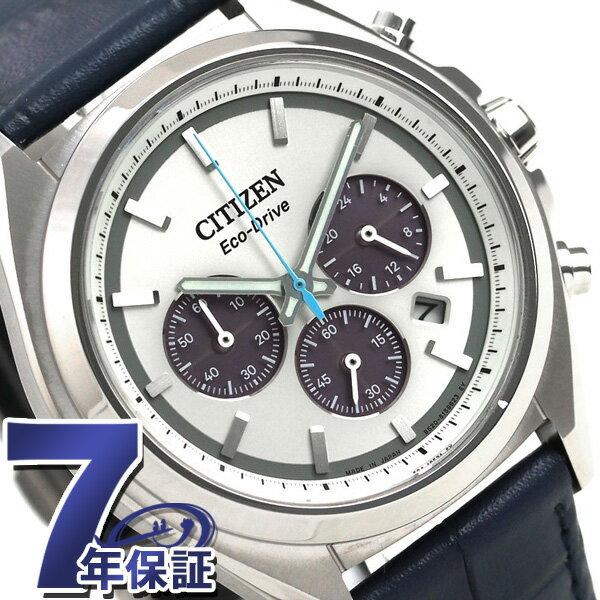 シチズン エコドライブ クロノグラフ チタン 革ベルト CA4390-04H CITIZEN アテッサ メンズ 腕時計 シルバー 時計