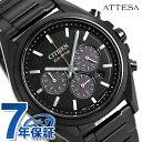CA4394-54E シチズン アテッサ エコドライブ メンズ 腕時計 ブラックチタン CITIZEN ATTESA オールブラック 黒 時計【あす楽対応】