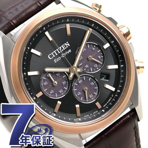 シチズン エコドライブ クロノグラフ チタン 革ベルト CA4395-01E CITIZEN アテッサ メンズ 腕時計 ブラック 時計
