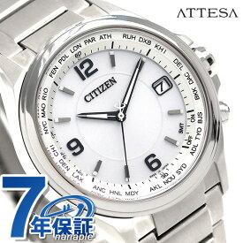 CB1070-56B シチズン アテッサ エコドライブ 電波時計 メンズ 腕時計 チタン カレンダー CITIZEN ATESSA シルバー 時計【あす楽対応】