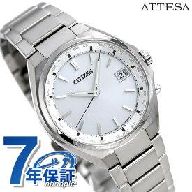 CB1120-50A シチズン アテッサ エコドライブ 電波時計 メンズ 腕時計 チタン ワールドタイム CITIZEN ATTESA ホワイト 白 時計【あす楽対応】