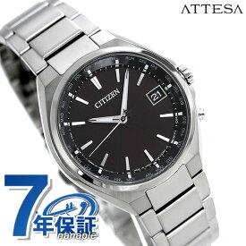 CB1120-50E シチズン アテッサ エコドライブ 電波時計 メンズ 腕時計 チタン ワールドタイム CITIZEN ATTESA ブラック 黒 時計【あす楽対応】