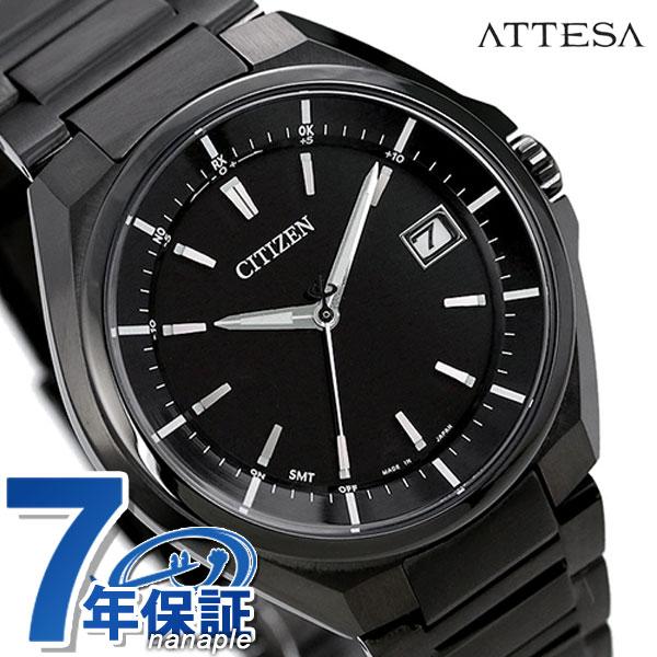 CB3015-53E シチズン アテッサ 電波ソーラー ダイレクトフライト メンズ 腕時計 チタン CITIZEN ATESSA 時計【あす楽対応】