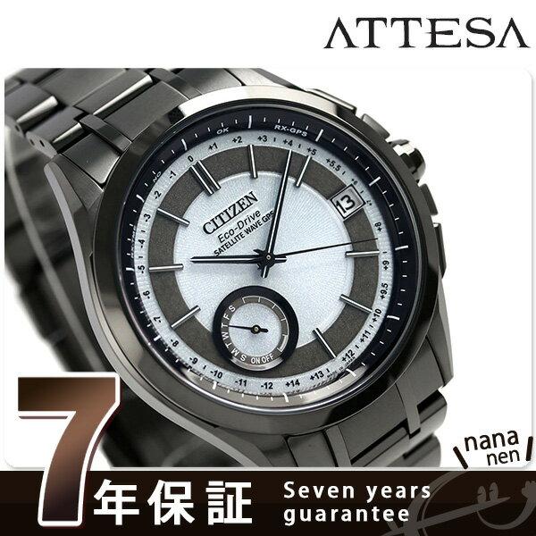 CC3015-57A シチズン アテッサ エコドライブ GPS衛星電波時計 F150 限定モデル CITIZEN 腕時計 チタン 時計