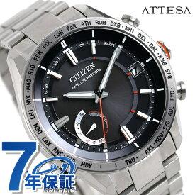 シチズン アテッサ エコドライブGPS衛星電波時計 F150 チタン メンズ 腕時計 CC3081-52E CITIZEN アクトライン ブラック【あす楽対応】