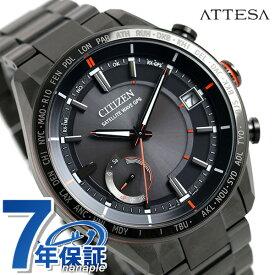シチズン アテッサ エコドライブGPS衛星電波時計 F150 ブラックチタン メンズ 腕時計 CC3085-51E CITIZEN アクトライン オールブラック 黒【あす楽対応】
