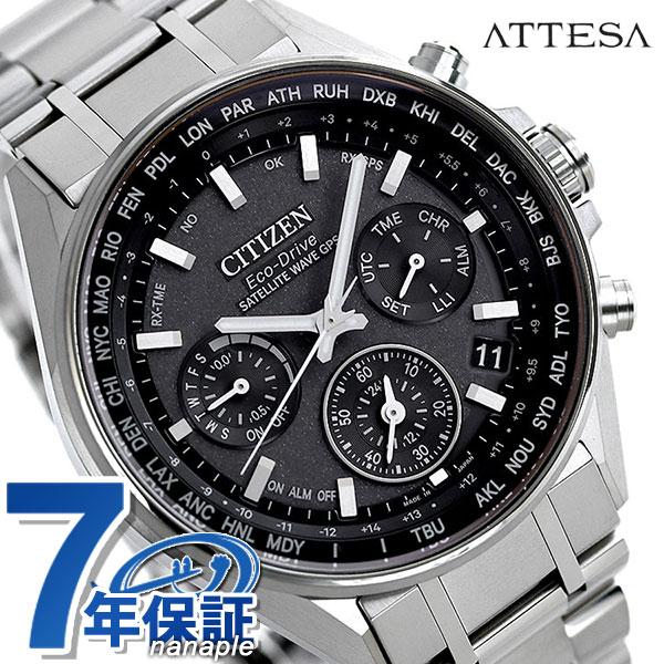 シチズン アテッサ エコドライブGPS衛星電波時計 F950 チタン CC4000-59E CITIZEN メンズ 腕時計 ブラック 時計【あす楽対応】
