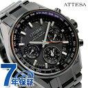 CC4004-58E シチズン アテッサ エコドライブ GPS 衛星電波時計 メンズ 腕時計 F950 サテライトウエーブ チタン CITIZEN オールブラック【あす楽対応】