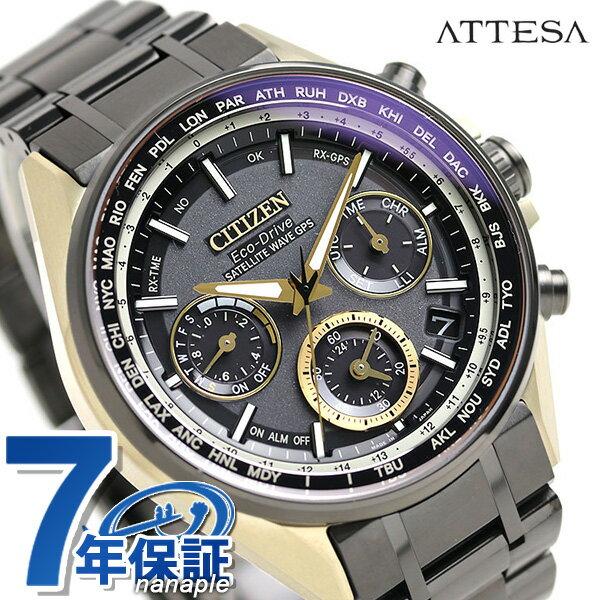 シチズン アテッサ エコドライブGPS衛星電波時計 F950 ムーンゴールド 限定モデル メンズ 腕時計 CC4004-66E CITIZEN