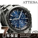 CC9065-56L シチズン アテッサ GPS 電波ソーラー F900 限定モデル 腕時計 CITIZEN