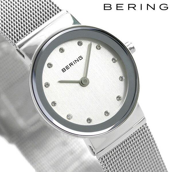 ベーリング クラシック メッシュ 26mm クオーツ レディース 10126-000 BERING 腕時計 シルバー 時計【あす楽対応】