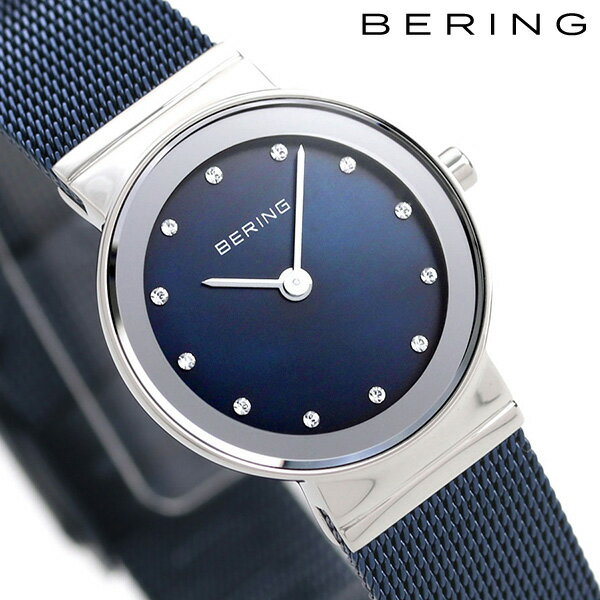 ベーリング クラシック メッシュ 26mm クオーツ レディース 10126-307 BERING 腕時計 ブルーシェル 時計【あす楽対応】