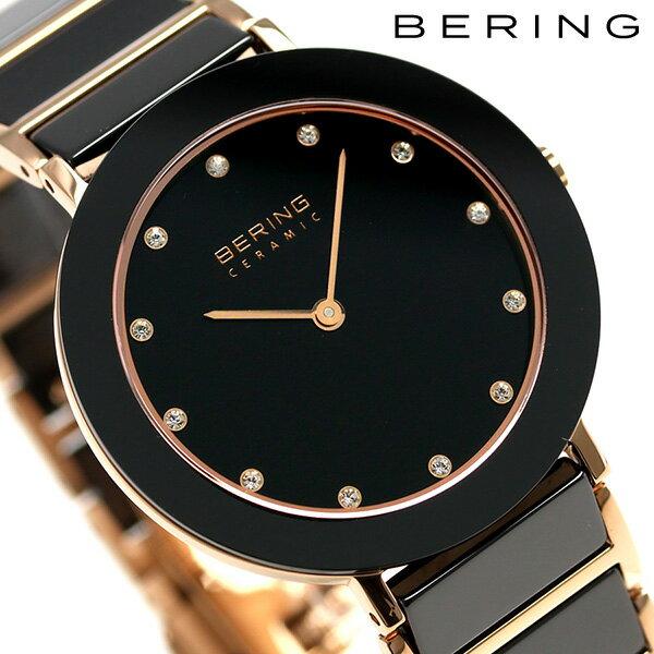 ベーリング リンク セラミック 34mm クオーツ レディース 11435-743 BERING 腕時計 ブラック 時計【あす楽対応】