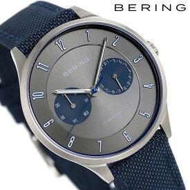 【今ならポイント最大32倍】 ベーリング チタン メンズ 腕時計 チタ二ウム 39mm 11539-873 BERING グレー×ブルー 時計【あす楽対応】