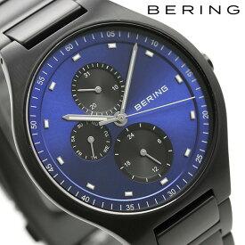 【今ならポイント最大32倍】 ベーリング 時計 チタニウム 41mm クオーツ メンズ 11741-727 BERING 腕時計 ブルー 時計【あす楽対応】