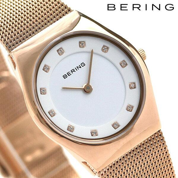 ベーリング クラシック メッシュ 27mm クオーツ レディース 11927-366 BERING 腕時計 ホワイト 時計【あす楽対応】
