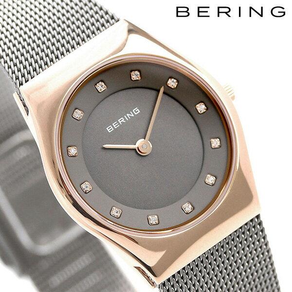 ベーリング クラシック メッシュ 27mm クオーツ レディース 11927-369 BERING 腕時計 グレー 時計【あす楽対応】