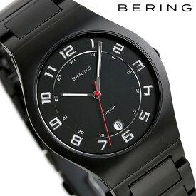 【今ならポイント最大32倍】 ベーリング チタン メンズ 腕時計 チタ二ウム 37mm 11937-772 BERING オールブラック 時計【あす楽対応】