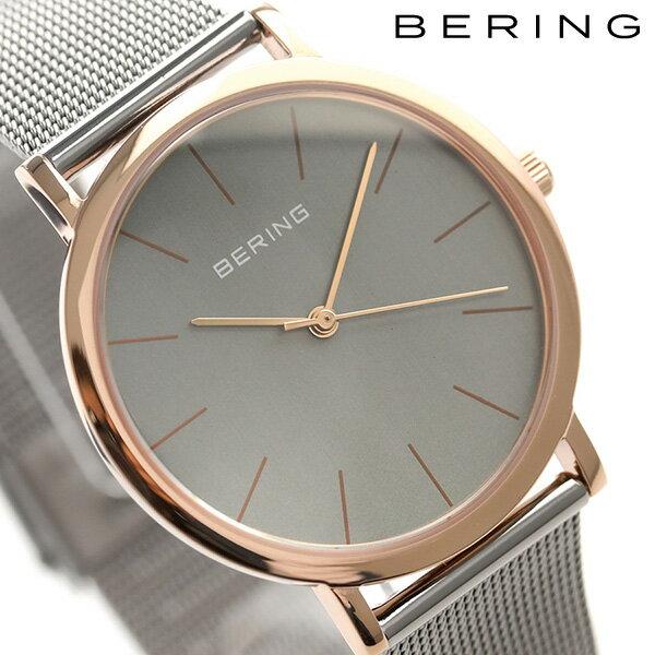 ベーリング 時計 クラシック 36mm クオーツ レディース 13436-369 BERING 腕時計 グレーシルバー 時計【あす楽対応】