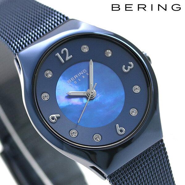 ベーリング ソーラー 27mm レディース 腕時計 14427-393 BERING ブルーシェル 時計【あす楽対応】