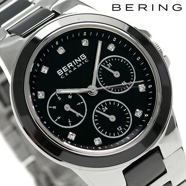 ベーリング リンク セラミック 38mm クオーツ レディース 32237-742 BERING 腕時計 ブラック 時計【あす楽対応】