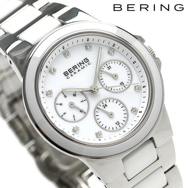 ベーリング リンク セラミック 38mm クオーツ レディース 32237-754 BERING 腕時計 ホワイト 時計【あす楽対応】