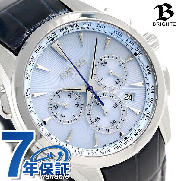 【エントリーだけでポイント18倍 27日9:59まで】 【ポーチ付き♪】セイコー ブライツ フライト エキスパート 電波ソーラー SAGA215 SEIKO BRIGHTZ 腕時計 ライトブルー 時計