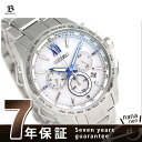 セイコー ブライツ クリスマス 限定モデル メンズ 腕時計 SAGA223 SEIKO BRIGHTZ ホワイト【あす楽対応】