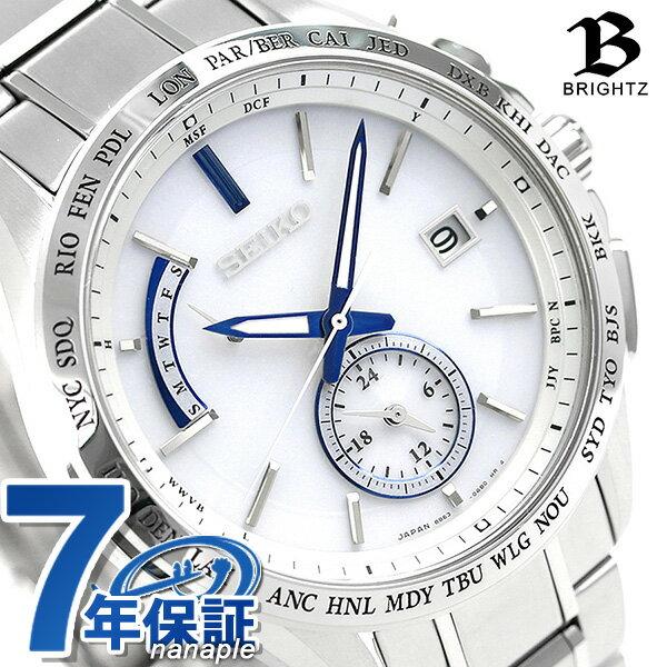セイコー ブライツ フライトエキスパート 電波ソーラー SAGA229 SEIKO 腕時計 チタン シルバー 時計【あす楽対応】