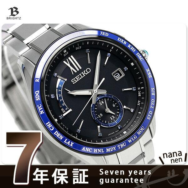 【ポーチ付き♪】セイコー ブライツ フライトエキスパート 限定モデル SAGA237 SEIKO 腕時計 ブルーサファイア 時計【あす楽対応】