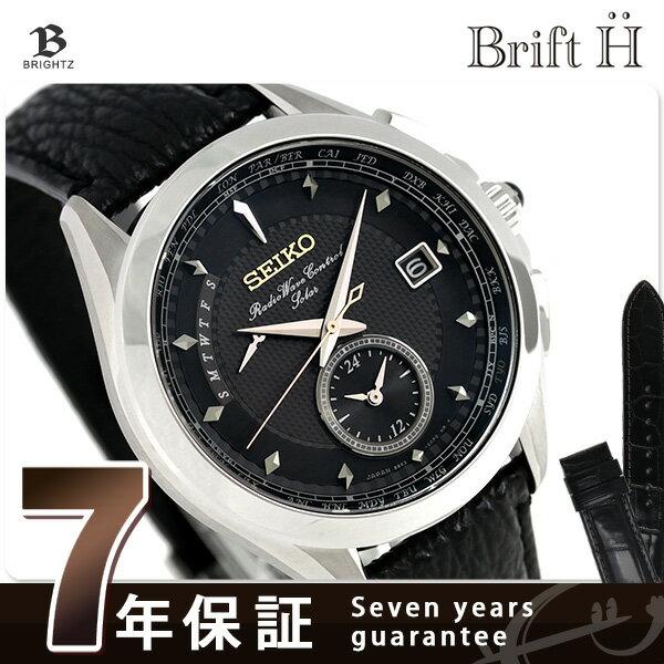 【靴磨きの本付き♪】セイコー ブライツ シャークベルト Brift H 限定モデル SAGA245 SEIKO 腕時計
