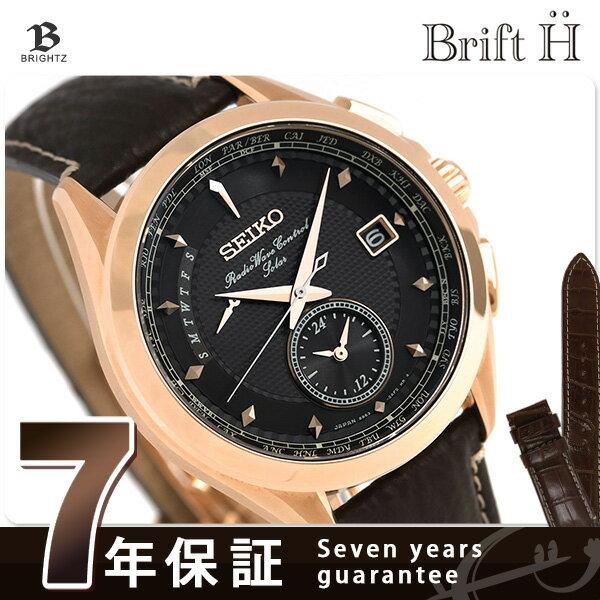 セイコー ブライツ シャークベルト Brift H 限定モデル SAGA246 SEIKO 腕時計 時計【あす楽対応】