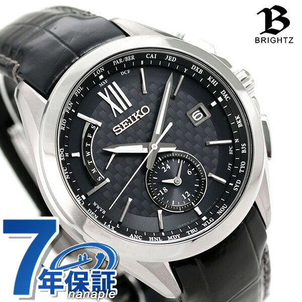 セイコー ブライツ フライトエキスパート 電波ソーラー SAGA251 腕時計 SEIKO ブラック 時計【あす楽対応】