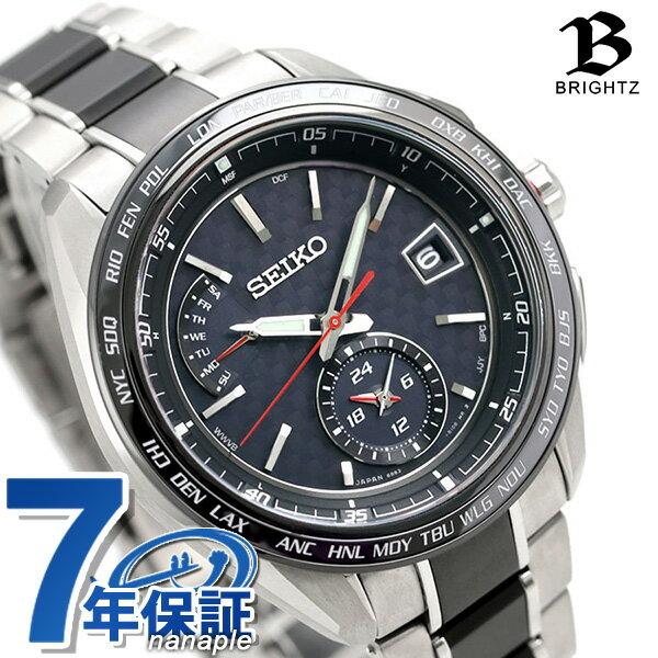 セイコー ブライツ スポーティライン デュアルタイム 電波ソーラー SAGA259 SEIKO メンズ 腕時計 ブラック 時計【あす楽対応】