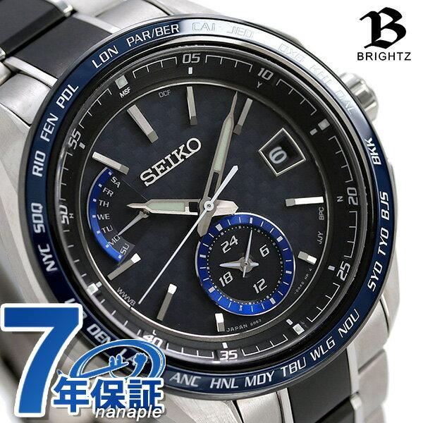 セイコー ブライツ スポーティライン デュアルタイム 電波ソーラー SAGA261 SEIKO メンズ 腕時計 ブラック 時計【あす楽対応】