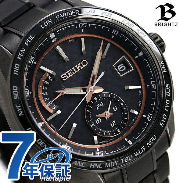 セイコー ブライツ スポーティライン デュアルタイム 電波ソーラー SAGA263 SEIKO メンズ 腕時計 オールブラック 時計