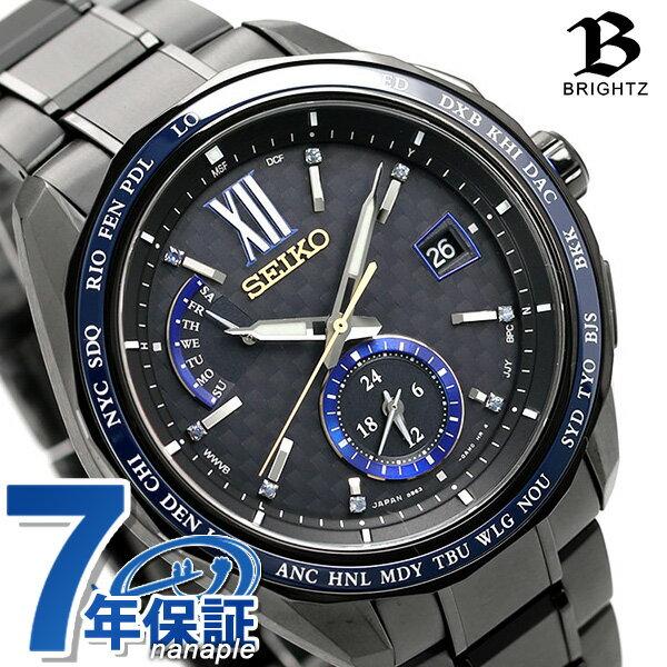 セイコー ブライツ エターナルブルー 限定モデル 電波ソーラー SAGA269 SEIKO BRIGHTZ メンズ 腕時計 ブラック 時計【あす楽対応】