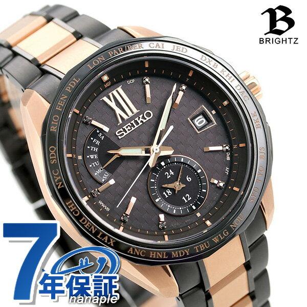 セイコー ブライツ 限定モデル チタン 電波ソーラー メンズ 腕時計 SAGA270 SEIKO ビジネスアスリート 時計【あす楽対応】