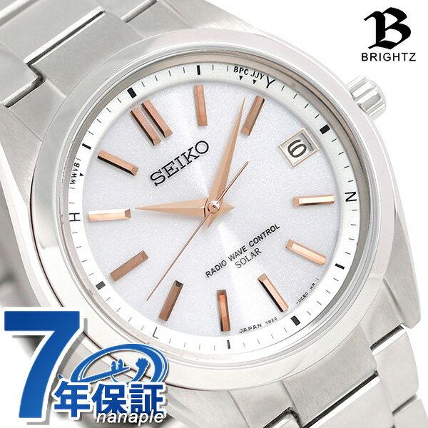 セイコー ブライツ チタン 日本製 電波ソーラー メンズ SAGZ085 SEIKO BRIGHTZ 腕時計