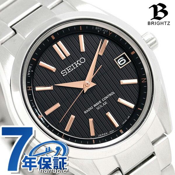 セイコー ブライツ チタン 日本製 電波ソーラー メンズ SAGZ087 SEIKO BRIGHTZ 腕時計【あす楽対応】