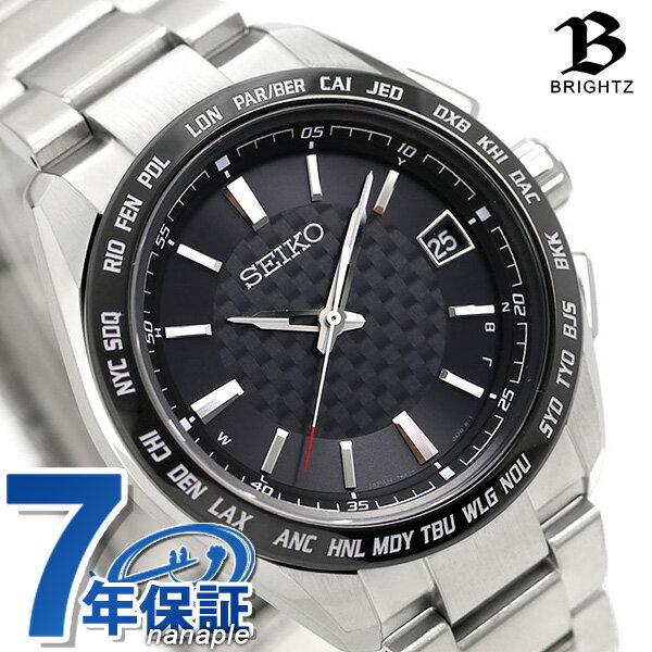 セイコー ブライツ チタン 日本製 電波ソーラー メンズ 腕時計 SAGZ091 SEIKO BRIGHTZ ビジネスアスリート 時計【あす楽対応】