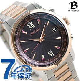 セイコー ブライツ 電波ソーラー 限定モデル ルビー メンズ 腕時計 SAGZ100 SEIKO BRIGHTZ ブラウン×ピンクゴールド 時計