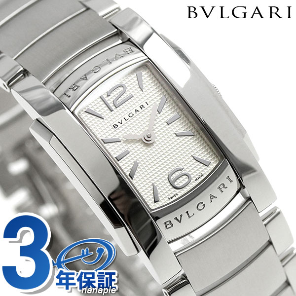【当店なら!さらにポイント+4倍!20日23:59まで】ブルガリ 時計 レディース BVLGARI アショーマ D 腕時計 AA35C6SS シルバー【あす楽対応】